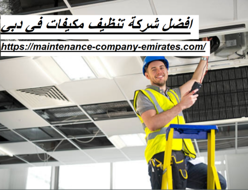افضل شركة تنظيف مكيفات في دبي |0562712829| تصليح