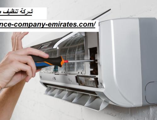 شركة تنظيف مكيفات في ام القيوين |0562712829| صيانة